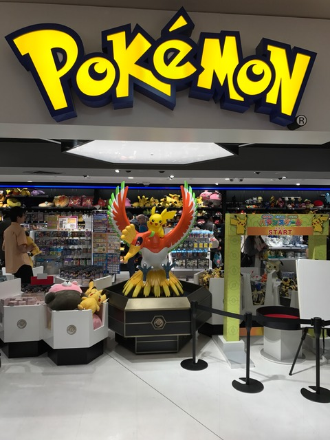 Japan Pokemon Center Tokyo Ho-Oh